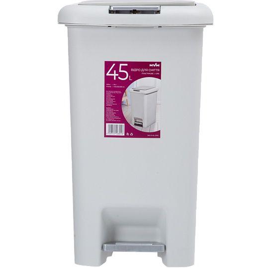 Відро для сміття з кришкою та педаллю BIN 01 45L сіре