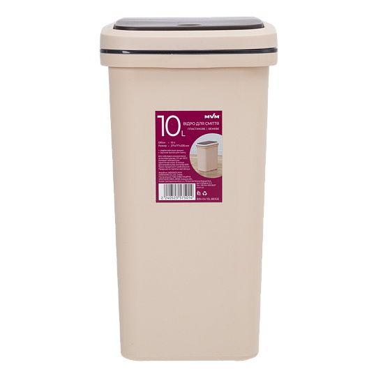 Відро для сміття з кришкою BIN 04 10L беж