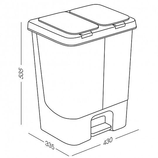 Відро для сортування сміття з кришкою BIN 05 20/20L