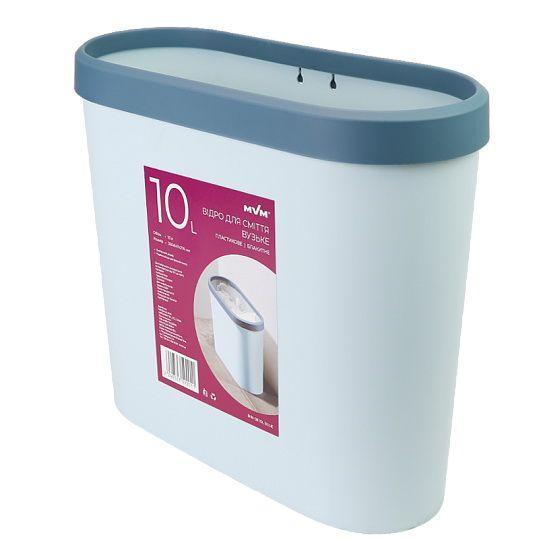 Відро для сміття вузьке без кришки BIN 08 10L блакитне