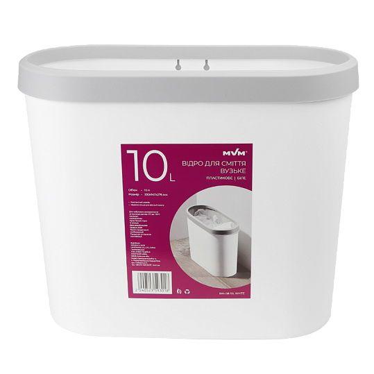 Відро для сміття вузьке без кришки BIN 08 10L біле